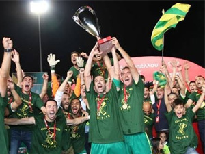 Kupa AEK Larnaka'nın