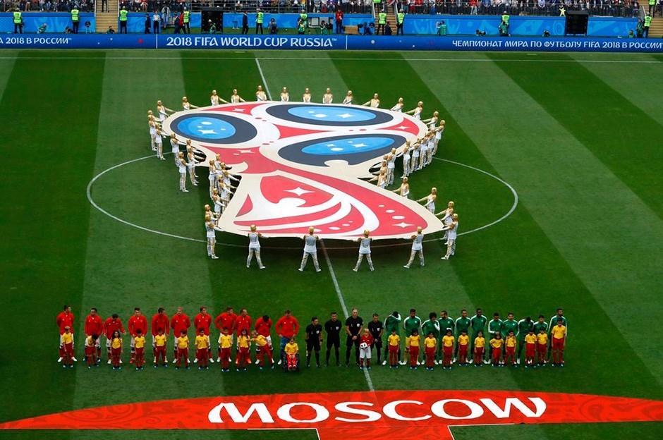 Dünya Kupası görkemli başladı 5