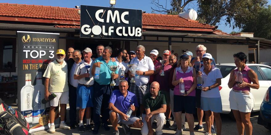 CMC'de Khortytsa Open Golf Turnuvası Şampiyonu Hasan Garabli