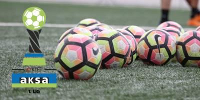 Birinci Lig Cuma günü başlayacak